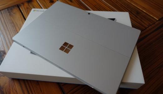 新型Surface Proを簡単レビュー!やっぱり最強のノートPCでした