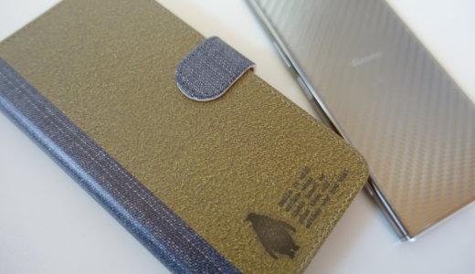 【Xperia XZ Premium】スエード&デニム風の可愛い手帳型ケースを購入