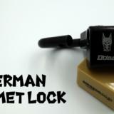 ドーベルマンのヘルメットロックを購入したので簡単にレビュー!