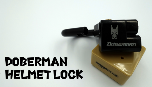 DOBERMAN Helmet lock