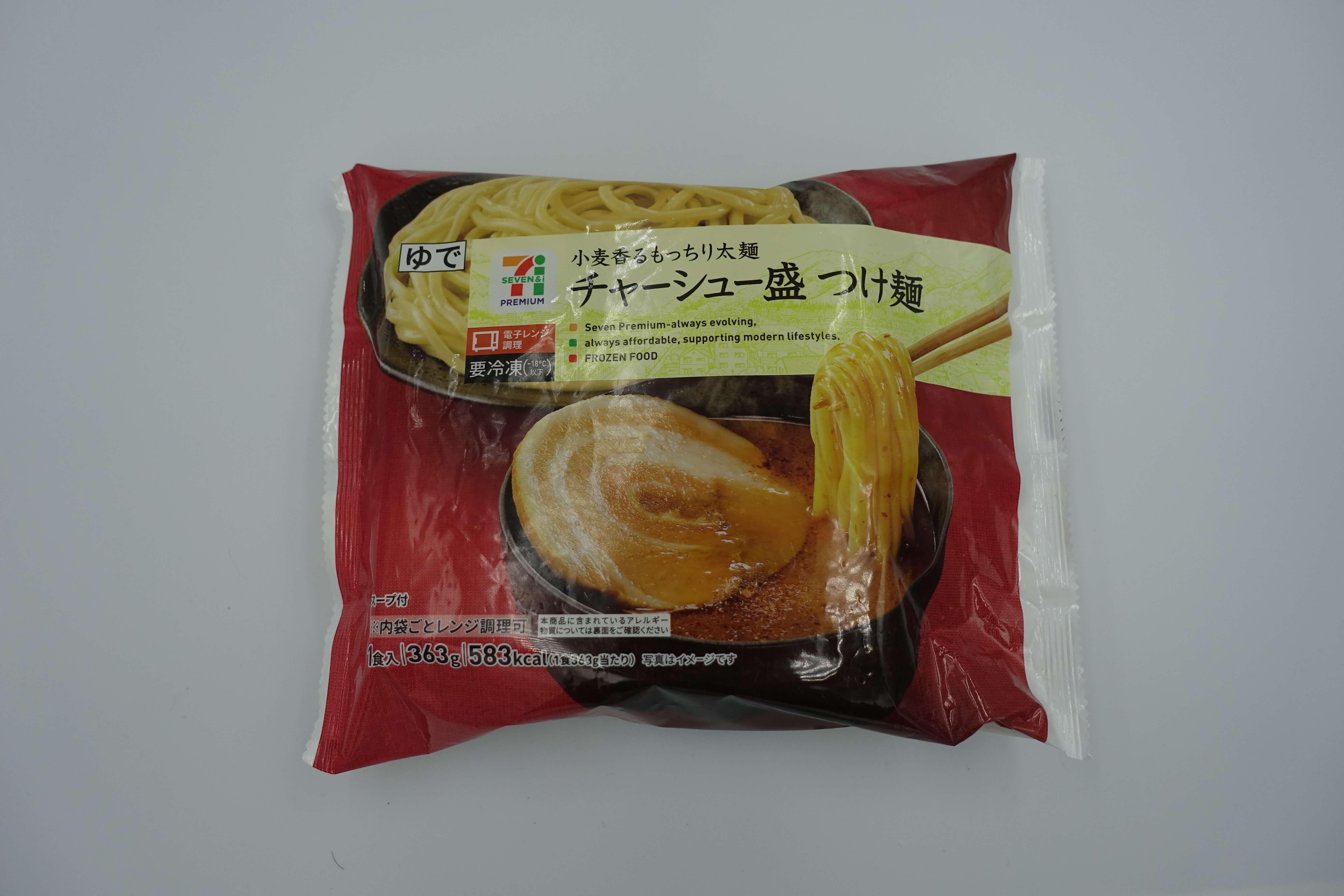 チャーシュー盛 つけ麺