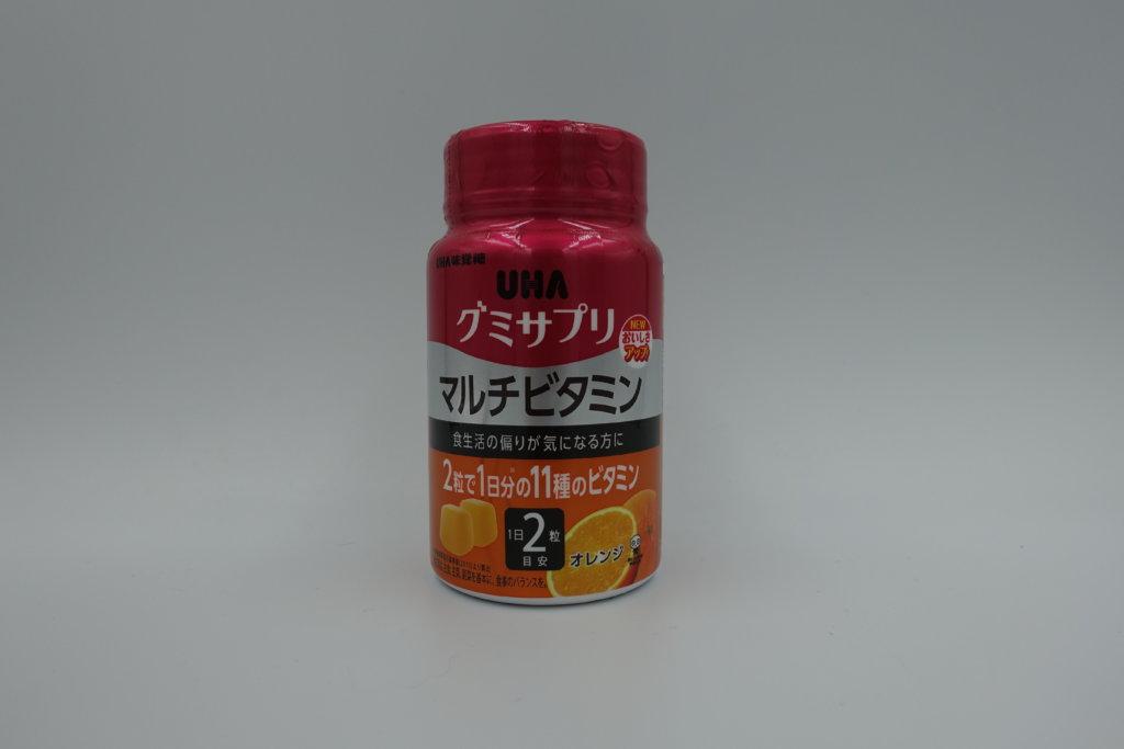 グミサプリ マルチビタミン