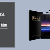 【Xperia 1】全面保護で貼り付けが簡単!Nimasoのガラス保護フィルムを簡単レビュー
