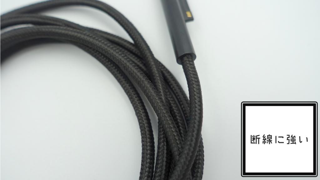 Surface Pro USB-C PD充電ケーブル ナイロン編み 断線対策