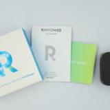 【RAVPower RP-PC144】コンパクトでパワフルでコスパ抜群な急速充電器をレビュー!